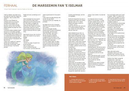 De marseemin fan 'e Iselmar